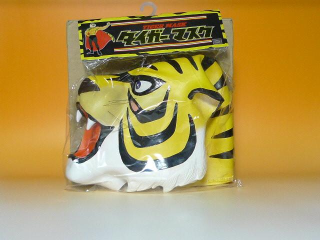 Maschera uomo tigre - offerte e risparmia su Ondausu